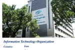 Iran building technology agency